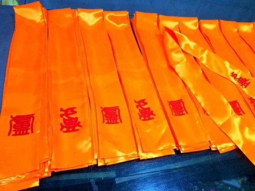 黄色绶带旗帜布料批发制作