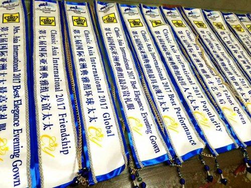 第七届国际亚洲典雅组绶带旗帜布定制