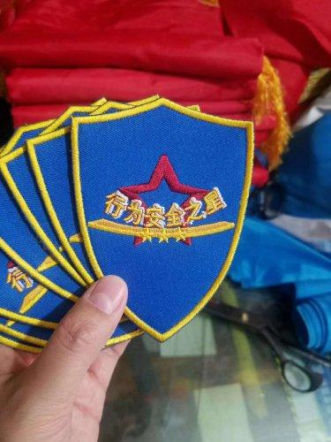 旗帜布厂家买家秀行为安全之星袖标