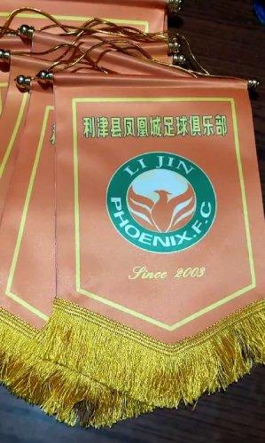 足球俱乐部旗帜布料批发制作
