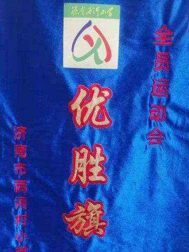 济南西河小学会员运动会旗帜布料制作案例