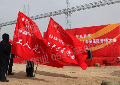 世纪星高品质热转印双透旗帜布料批发