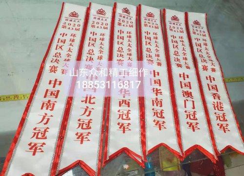 """""""环球太太中国区总决赛""""旗帜布料制作案例"""